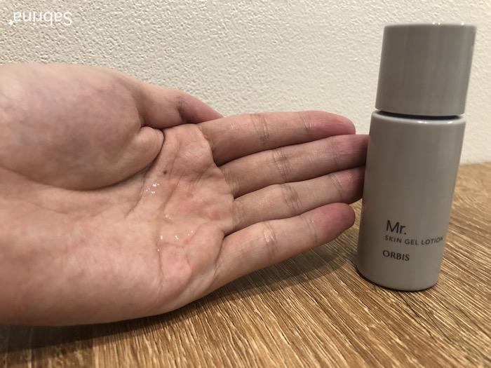 オルビスミスター化粧水の使用感