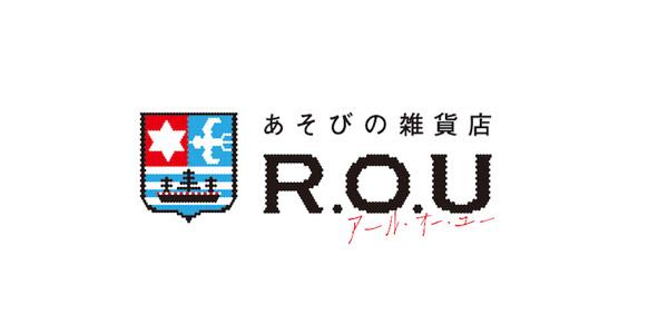 R.O.U