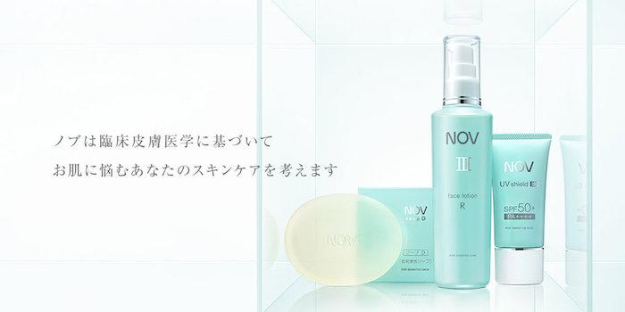 ノブⅡ メンズ洗顔
