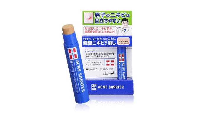 メンズアクネバリア/薬用コンシーラー