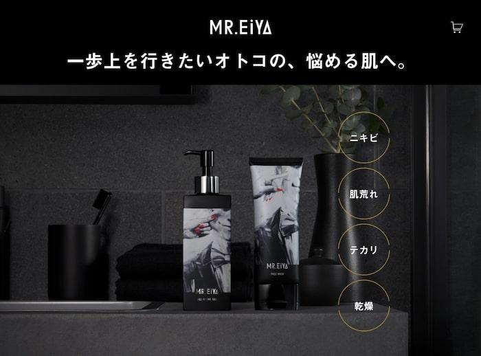 MR.EiYA(ミスターエイヤ) 公式サイト
